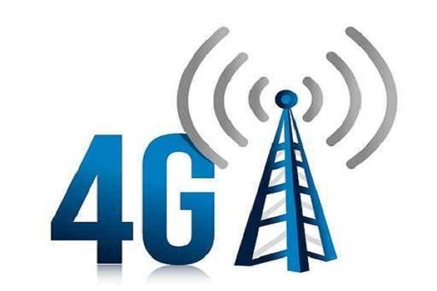 Faster Internet - Understanding the New 4G Wireless Technology